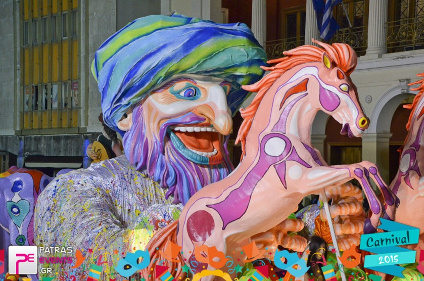 Close-up of the 'Carnival King' float